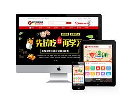 烹饪餐饮小吃培训学校类网站织梦模板(带手机移动端)