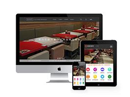 餐桌餐椅家具定制类网站织梦模板(带手机端)