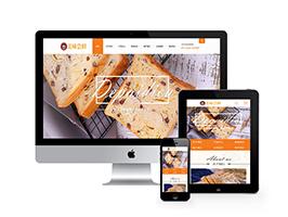 蛋糕面包食品类网站织梦模板(带手机端)