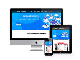 响应式短视频直播带货营销平台类网站织梦模板(自适应手机端)