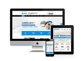 营销型铝合金型材无缝钢管金属制品类网站织梦模板(带手机端)