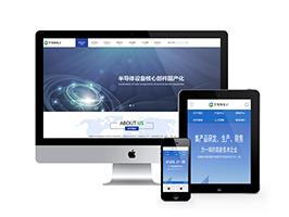 半导体电子类网站织梦模板(带手机端)