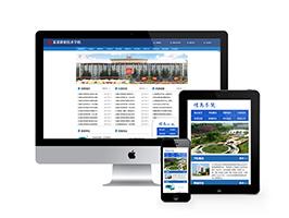 高等院校学院学校类网站织梦模板(带手机端)