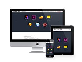 响应式品牌战略营销设计类网站织梦模板(自适应手机端)