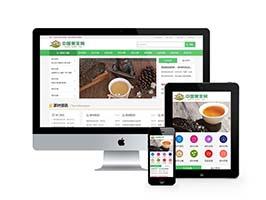 响应式茶叶新闻资讯类网站织梦模板(自适应手机端)