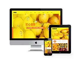 响应式蔬菜水果批发类网站织梦模板(自适应手机端)