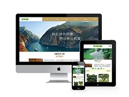 响应式园林景观类网站织梦模板(自适应手机端)