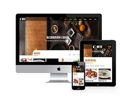 响应式餐饮美食网站建设 餐饮美食网站模板免费下载