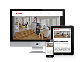 家居家具网站建设|环保家居网站源码|家具网站模板