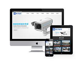响应式数字防盗视频监控类网站织梦模板(自适应手机端)