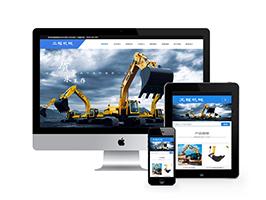响应式工程机械挖掘机类网站织梦模板(自适应手机端)