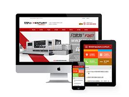 营销型机械设备类企业网站织梦模板(带手机端)
