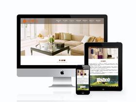 响应式展示家居家具衣柜衣橱类网站织梦模板(自适应移动设备)