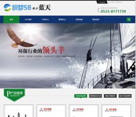 蓝色集团机械类企业网站织梦模板