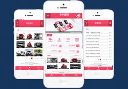 红色企业通用网站织梦dedecms手机模板