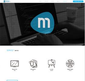 html5高端网络建站设计工作室网站织梦模板