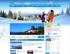 滑雪场旅行旅游户外活动类企业网站织梦模板