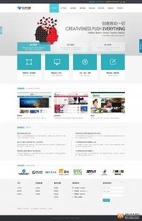 HTML5浅蓝色网站设计公司dede模板 带后台和数据