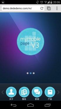 HTML5手机网站织梦模板