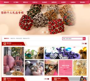红色礼品行业使用织梦模板