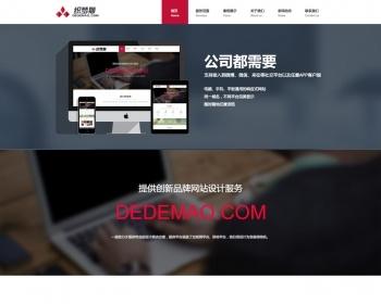 HTML5高端品牌网站建设织梦模板(支持移动设备)