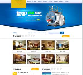 机械设备企业网站织梦模板