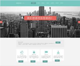 印刷行业HTML5响应式织梦企业整站模板(修正版v1.0)