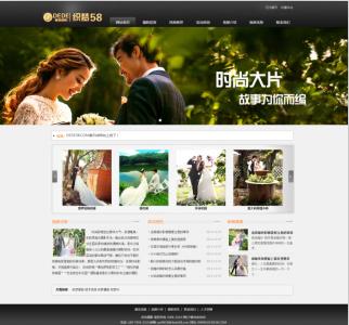 织梦大气影楼摄影企业网站模板