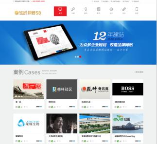 大气互联网服务机构类企业公司织梦模板(带wap)