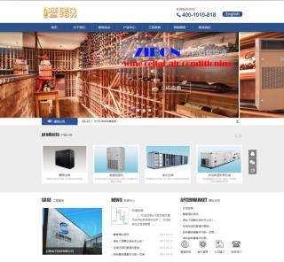 簡單大氣機械設備空調企業織夢源碼