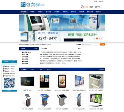 机械电子触控制图信息类企业织梦模板