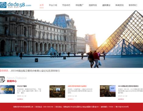 简洁公关文化传媒类公司网站织梦模板