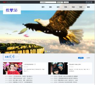 影视传媒企业通用类网站织梦模板