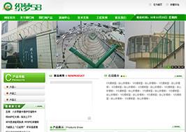 绿色护栏拦网类企业网站织梦dedecms模板