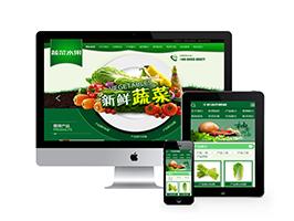 绿色农业水果白菜蔬菜类织梦模板(带手机端)