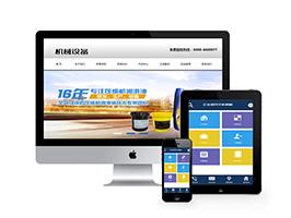 工业电子机械制冷设备类网站织梦模板(带手机端)