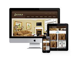 家庭装修家装装饰类网站织梦模板(带手机端)