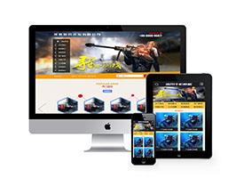 游戏手游程序开发网站类织梦模板(带手机端)