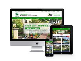 营销型绿色市政园林绿化类网站织梦模板(带手机端)