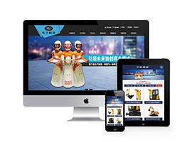 营销型电子科技设备类网站织梦模板(带手机端)