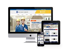 营销型空调电气科技类企业网站织梦模板(带手机端)