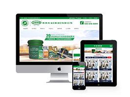 石油石化实业类网站织梦模板(带手机端)