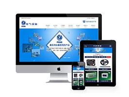 机械电子电气设备类网站织梦模板(带手机端)