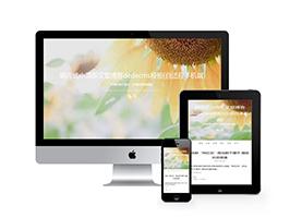 响应式小清新文章博客dedecms模板(自适应手机端)