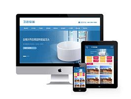 卫浴瓷器产品类网站织梦模板(带手机端)