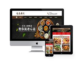 健康食品餐饮美食类网站织梦模板(带手机端)