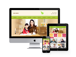 中小学高中辅导机构类网站织梦模板(带手机端)
