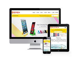 响应式电子产品配件类网站织梦模板(自适应手机端)