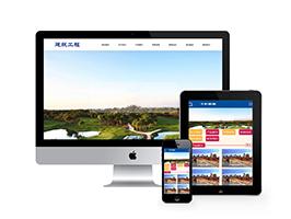 建筑工程集团行业类网站织梦模板(带手机端)
