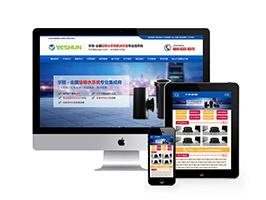 营销型排水系统管道类企业织梦模板(带手机端)